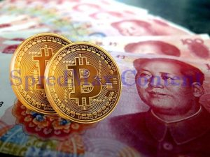 China Bans Financial Institutions from using cryptocurrency